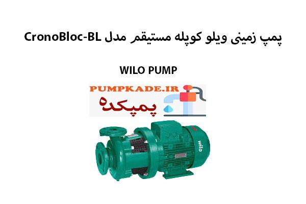 پمپ زمینی ویلو مدل ConoBloc-Bl  پرکاربرد در زمینه کاهش هزینه مصرفی و نگهداری استفاده از سیستم های گرمایشی